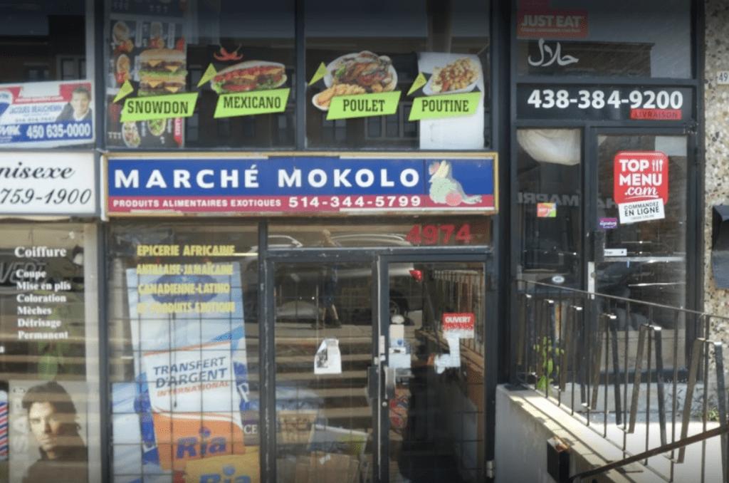 """Épicerie camerounaise """"Marché Mokolo"""""""