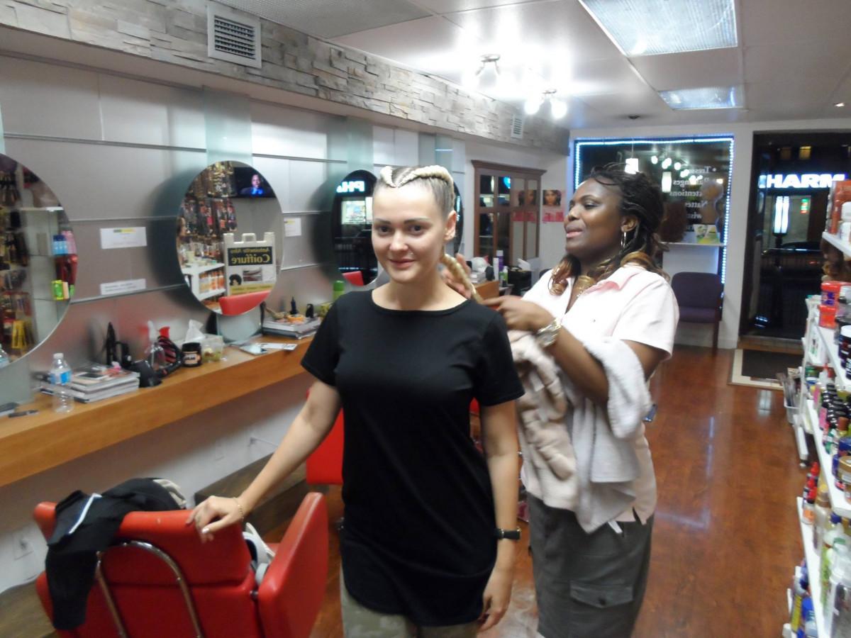 Antoinette Afro Coiffure