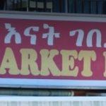 Enat Market Plus